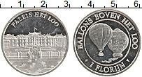 Изображение Монеты Великобритания Жетон 0 Медно-никель XF Дворец Хет Лоо