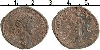 Изображение Монеты Италия Жетон 0 Бронза XF Игровой жетон Древни
