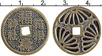 Изображение Монеты Китай Жетон 0 Бронза XF Игровой жетон