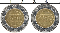 Изображение Монеты Италия Жетон 0 Биметалл XF Транспортый жетон