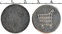 Изображение Монеты Германия Жетон 0 Медно-никель XF Супермаркет,торговый