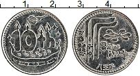 Изображение Монеты Италия Жетон 0 Медно-никель XF Торговый жетон