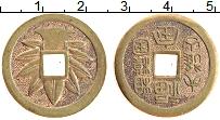 Изображение Монеты Китай Жетон 0 Латунь XF Игрвой жетон