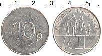 Изображение Монеты Великобритания Жетон 0 Медно-никель XF 10 пенсов Токен. Ass