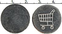 Изображение Монеты Германия Жетон 0 Медно-никель XF Супермаркет