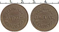 Изображение Монеты Япония Жетон 0 Бронза XF