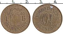 Изображение Монеты Нидерланды Жетон 1983 Латунь XF Торговый жетон 1 бра
