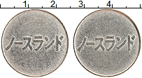 Изображение Монеты Япония Жетон 0 Медно-никель XF Для автоматов