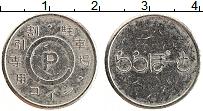 Изображение Монеты Япония Жетон 0 Медно-никель XF Парковка