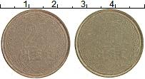 Изображение Монеты Япония Жетон 0 Латунь XF Жетон для автомата