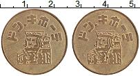 Изображение Монеты Япония Жетон 0 Латунь XF Игровой жетон