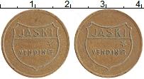 Изображение Монеты Нидерланды Жетон 0 Бронза XF Для автоматов jaski