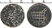 Изображение Монеты Германия Жетон 0 Медно-никель VF Супермаркет