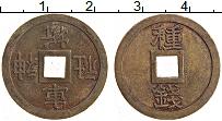 Изображение Монеты Китай Жетон 0 Латунь XF Игровой жетон