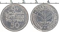 Изображение Монеты Палестина 50 милс 1927 Серебро XF- Британский протектор