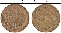 Изображение Монеты Япония Жетон 0 Бронза XF Городской жетон