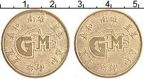 Изображение Монеты Япония Жетон 0 Латунь XF Игровой жетон GM