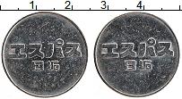 Изображение Монеты Япония Жетон 0 Железо XF Для автоматов