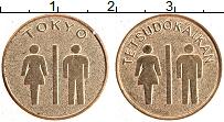 Изображение Монеты Япония Жетон 0 Латунь XF Туалет. Токио