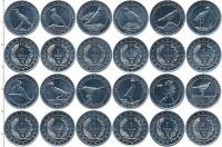 Изображение Наборы монет Турция 1 куруш 2020 Алюминий UNC Набор из двенадцати