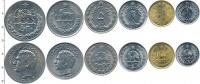 Изображение Наборы монет Иран Набор 1974-77 годов 0  UNC-