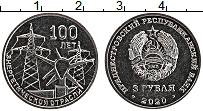 Изображение Мелочь Приднестровье 3 рубля 2020 Медно-никель UNC 100 лет Энергетическ