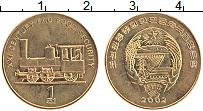 Изображение Монеты Северная Корея 1 чон 2002 Латунь UNC ФАО. Поезд