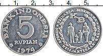 Продать Монеты Индонезия 5 рупий 1974 Алюминий
