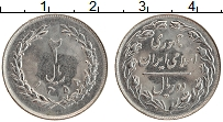 Изображение Монеты Иран 2 риала 1979 Медно-никель UNC- Мохаммед Реза Пехлев