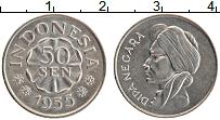 Изображение Монеты Индонезия 50 сен 1955 Медно-никель UNC- Дипа Негара