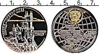 Изображение Монеты Россия Жетон 0 Медно-никель UNC Город-курорт Ялта