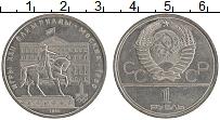 Изображение Монеты СССР 1 рубль 1980 Медно-никель XF XXII Летние олимпийс