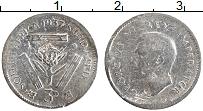 Изображение Монеты ЮАР 3 пенса 1937 Серебро VF Георг VI