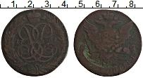 Изображение Монеты 1741 – 1761 Елизавета Петровна 5 копеек 1761 Медь VF