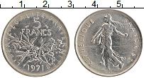 Изображение Монеты Франция 5 франков 1971 Медно-никель XF