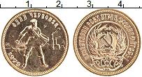 Изображение Монеты СССР 1 червонец 1979 Золото UNC-