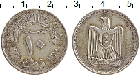 Изображение Монеты Египет 10 пиастр 1960 Серебро XF