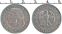 Изображение Монеты Третий Рейх 2 марки 1933 Серебро XF A. 450 лет со дня ро