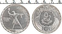 Изображение Монеты Египет 50 пиастров 1956 Серебро XF Вывод британских вой