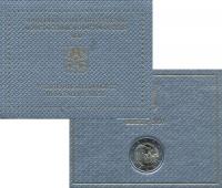 Изображение Подарочные монеты Ватикан 2 евро 2020 Биметалл UNC 500 лет со дня смерт