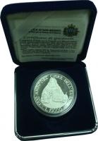 Изображение Подарочные монеты Сан-Марино 10000 лир 2000 Серебро Proof