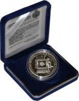 Изображение Подарочные монеты Сан-Марино 10000 лир 2001 Серебро Proof