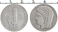 Изображение Монеты Греция 10 драхм 1930 Серебро XF- Богиня Деметра