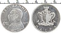 Изображение Монеты Мальта 1 лира 1973 Серебро UNC Теми Заммит