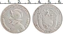 Изображение Монеты Панама 1/2 бальбоа 1970 Серебро XF Васко Нуньес де Баль