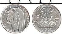 Изображение Монеты Италия 500 лир 1965 Серебро UNC- 700 лет со дня рожде