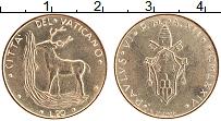 Изображение Монеты Ватикан 20 лир 1974 Латунь UNC- Павел VI