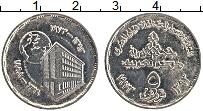 Изображение Монеты Египет 5 пиастров 1973 Медно-никель XF 75 лет Национального