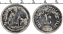 Изображение Монеты Египет 10 пиастр 1974 Медно-никель UNC- Первая годовщина Окт