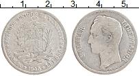 Изображение Монеты Венесуэла 2 боливара 1945 Серебро VF+ Симон Боливар
